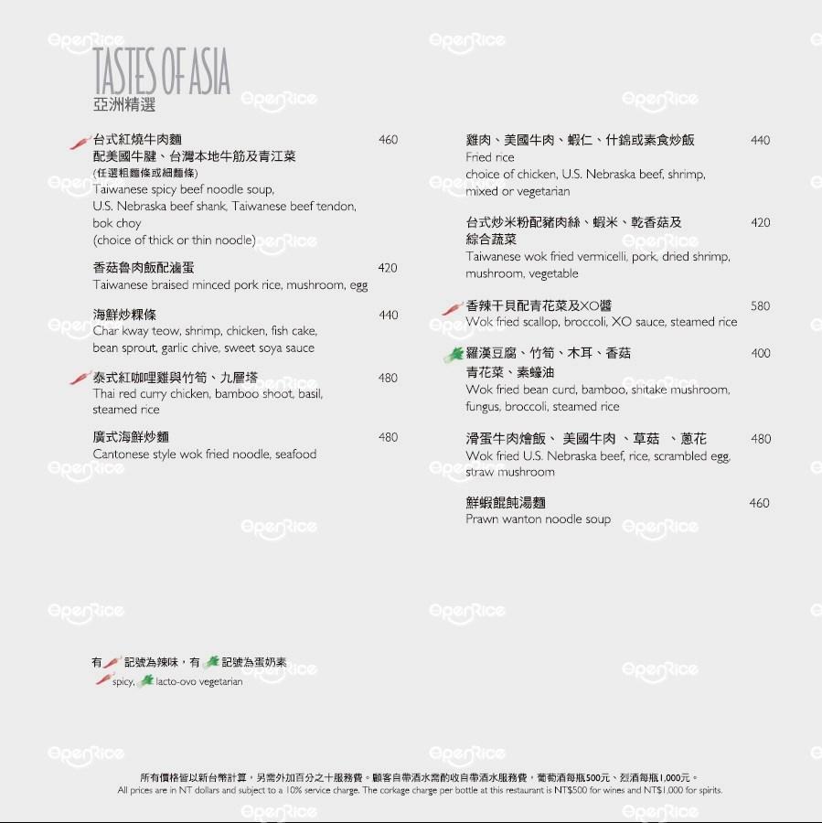 台北君悦酒店-cheers的菜单 - 台北信义区的多国菜吃
