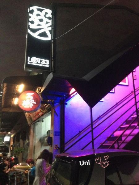 樂三三音樂餐廳