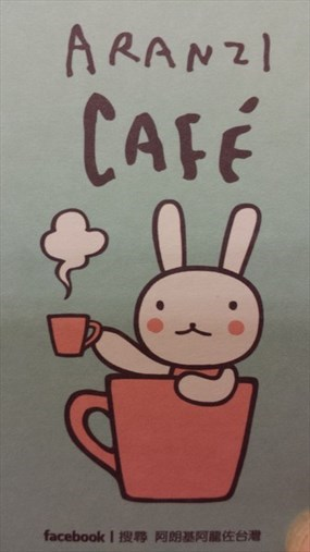 台湾可爱兔子头像