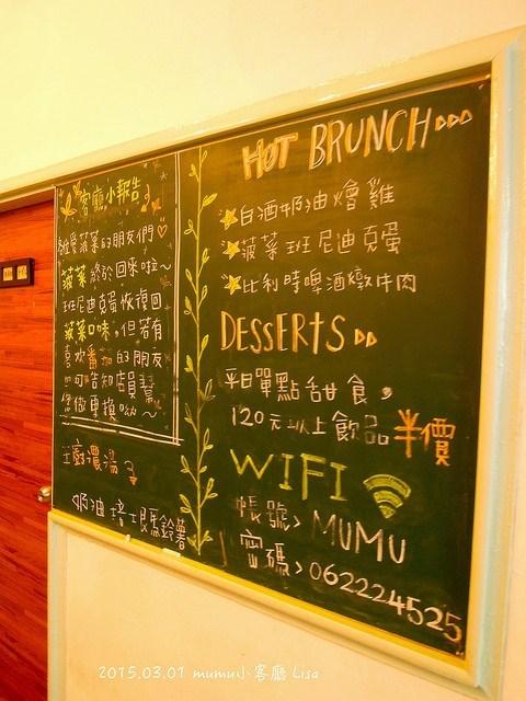 设计图分享 菜品荧光板设计图 > 展板设计图案大全手工男生  展板设计