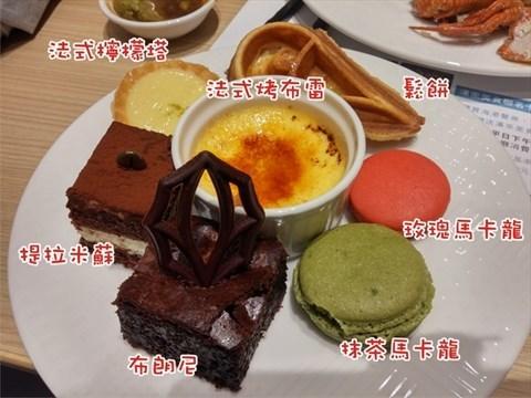 【忠孝敦化】台北汉来海港自助餐厅buffet吃到饱(假日午餐)