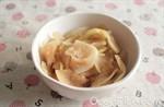 柚子皮小菜