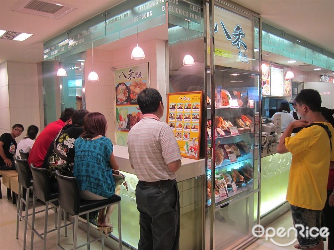 八禾雙燒's Photo - International Snack Shop & Deli in West