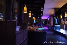 Stream Restaurant & Lounge
