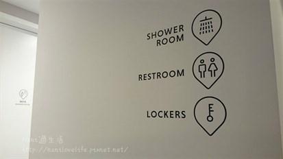 超貼心服務:沐浴設備
