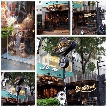 StayReal Café by Gabee