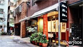 馬希大韓式炸雞韓式餐廳