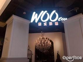 Woo Taiwan 台北大直店