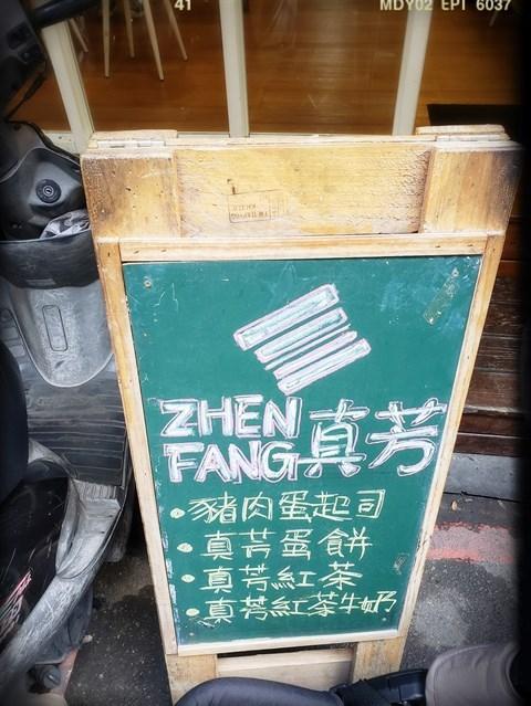 黑板介紹招牌菜