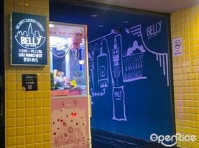 Belly Craft Beer - 北裡 品酒區