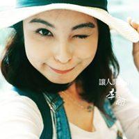 Aileen Hsu