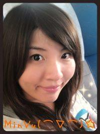 Min Yu